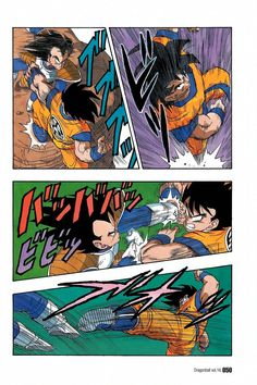Dragon Ball 228 - Read Dragon Ball Chapter 228 Online - Page 3
