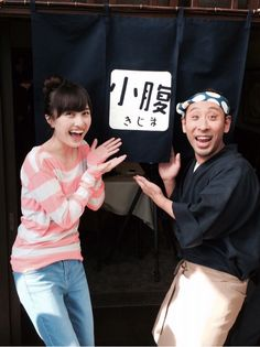 ももいろクローバーZ 百田夏菜子『きじまりゅうたの小腹がすきました』