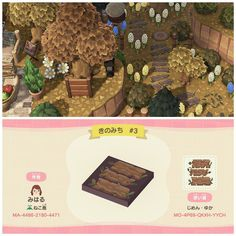 Animals Crossing, Animal Crossing Game, Animal Crossing Qr Codes Clothes, Animal Crossing Pocket Camp, Wood Path, Motifs Animal, Path Design, Over The Garden Wall, My Animal