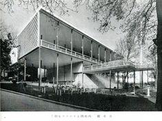 japan pavilion at paris exposition - Google Search