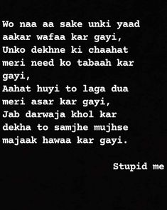 Heart Touching Love Quotes, First Love Quotes, Love Quotes Poetry, Good Thoughts Quotes, Quotes Deep Feelings, Mood Quotes, Positive Quotes, Life Quotes, Quotes Adda