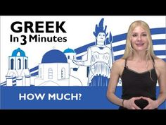 Learn Greek - Thank You & You're Welcome in Greek - YouTube