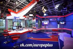 Европа Плюс Tv On The Radio, Tv Radio, Basketball Court, Sports, Studios, Hs Sports, Sport