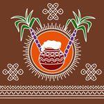 This page provides Sankranti Rangoli Designs with title Pongal Rangoli 15 for Hindu festivals. Simple Rangoli Border Designs, Rangoli Designs Latest, Rangoli Borders, Rangoli Patterns, Rangoli Ideas, Rangoli Designs Diwali, Rangoli Designs With Dots, Easy Rangoli, Sankranthi Muggulu