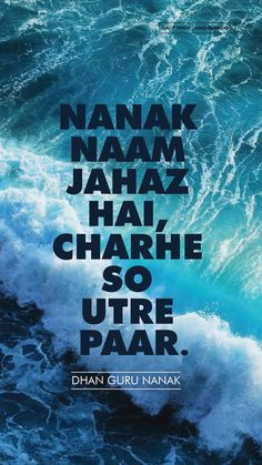 Guru Nanak Teachings