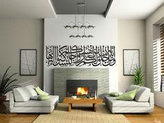 Islamic Muslim Wall Art Decal Sticker Qur'an Quote Custom Design# MTG1 - $1 (Bridgeview, Chicago, Burbank, Oak Lawn) - ClasPics