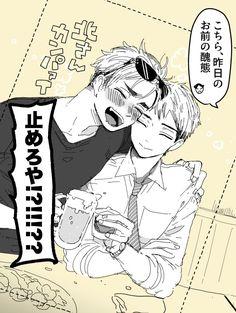 Haikyuu Yaoi, Haikyuu Ships, Manga Art, Anime Art, Miya Atsumu, Haikyuu Volleyball, Haikyuu Characters, Kagehina, Random Stuff
