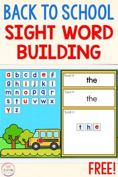 These interactive sight word building mats for Google Slides and Seesaw will be the perfect addition to your back to school lesson plans for grades Kindergarten through 2nd grade.