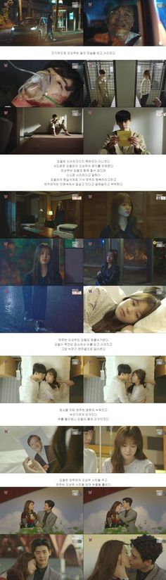 [Spoiler] Added final episode 16 captures for the #kdrama 'W'