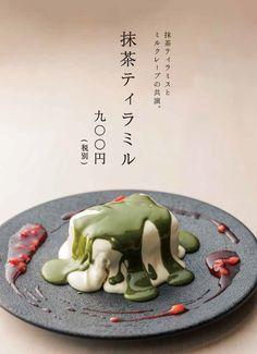 錦一葉は京都の台所、錦市場にてお茶・お菓子等、宇治茶にこだわり厳選した商品を展開中。店内の茶寮でも薄茶と生菓子のセットなど、お茶にこだわったスイーツやランチを御用意しております。