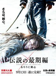 Rurouni Kenshin: The Legend Ends ✔️ ❤️❤️