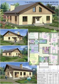 Коллаж проекта дома № 090-05