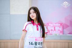 Hangzhou, Dragon Family, Cute Korean Girl, Nanami, My Princess, New Girl, Popular, Kpop Girls, Role Models