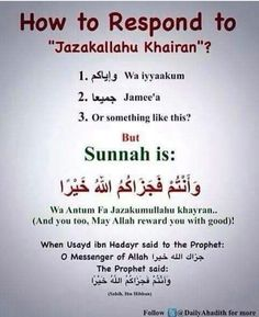 How to respond to Jazakallahu khairan