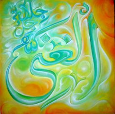 Al-Ghani, The Rich OneRecitation of Al-Ghani Al-Ghani (The Self Sufficient) One who recites this name will be contented and not covetous.    Al-Ghani Mentioned in Quran Unto Him belongs all that is in the heavens and all that is on earth; and, verily, God -- He alone -- is self-sufficient, the One to whom all praise is due.Al-Hajj 22:64, tr. Asad