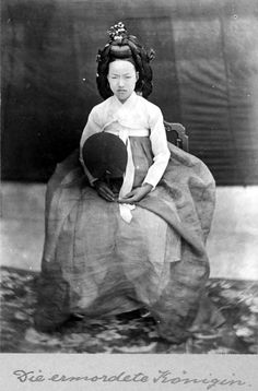 She might be the last queen of korea. She got killed by Japanese goverment early 1900s .
