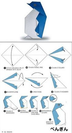 简单易学的日系卡通动物折纸,Origami Crafts for Kids, Free Printable Origami Patterns, Tutorial, crafts, paper crafts, printable kids activities, cute animal origami, kawaii, paper crafts, diy, origami paper for kids