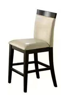 Evious Espresso Finish Counter-height Chair (Set of 2)