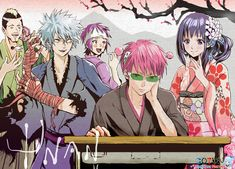 Saiki Kusuo no Psi Nan: this anime is still being made (2017). i thought that it was going to be bad but somehow kept me interested and now i really ike it. genre - Comedy, School, Shounen, Supernatural