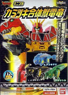 Bandai Candy Toy Super Sentai Kyoryuger Zyudenryu Stegotchi, Zakutor, Parasagun #PowerRangersSentaiKyoryuger