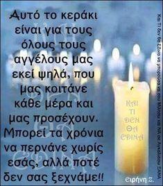 Orthodox Icons, Picture Quotes, Angel, Movies, Films, Cinema, Movie, Film, Movie Quotes