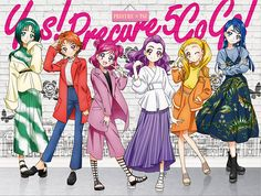 Pretty Cure, Glitter Force, Pokemon, Tokyo Fashion, Manga Games, New Love, Magical Girl, Hopes And Dreams, All Star