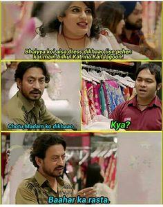#Irfan_Ansari Funny School Jokes, Crazy Funny Memes, Funny Puns, Wtf Funny, Hilarious, Funny Statuses, Funny Qoutes, Jokes Quotes, Indian Jokes
