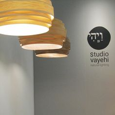 Come to visit us at the Ambiente fair hall 11.0 F28.  @ambientefair  #ambiente2017 #designplus #interiorblog #woodwork #handmade #artandcraft #makers #productdesign #designinspiration #interior #homewares #designer #interiordesign #designers #homedecor #homestyling #light #lighthouse #lighting #interiordesign #instadesign #lightdesign #designstudio #photooftheday #עיצובפנים  #אדריכלות  #בלוגעיצובפנים #גלריה #רהיטי_יוקרה #עיצובישראלי  #עבודת יד    #Regram via @studio_vayehi Pendant Lights, Ceiling Lights, Studio, Lighting, Instagram Posts, Home Decor, Decoration Home, Light Fixtures, Room Decor
