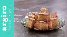 Σάμαλι με μαστίχα • Keep Cooking by Argiro Barbarigou Greek Sweets, Greek Cooking, Food Categories, Something Sweet, Greek Recipes, Cake Cookies, Cornbread, French Toast, Muffin
