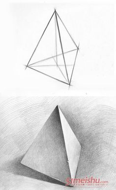 how to draw beginners Basic Sketching, Basic Drawing, Art Drawings Sketches Simple, Pencil Art Drawings, Geometric Shapes Drawing, Pencil Shading Techniques, Shading Drawing, Still Life Drawing, Art Worksheets
