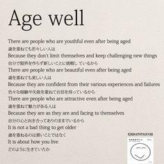 歳を重ねるのは悪いことではない | 女性のホンネ川柳 オフィシャルブログ「キミのままでいい」Powered by Ameba
