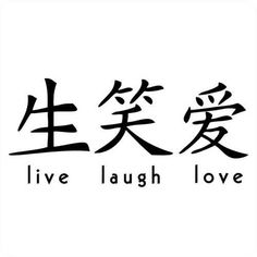 Japanese symbols...would tattoo if I knew it really means live, laugh, love...my luck it says something very inappropriate.