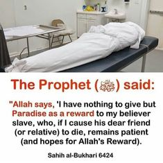 Allah says, I have nothing to give but paradise as a reward to my believer slave, who, if i cause his dear friend to die, remains patient and hopes for Allah reward. Allah Quotes, Quran Quotes, Hindi Quotes, Me Quotes, Islamic Inspirational Quotes, Islamic Quotes, Hadith Of The Day, Islam Hadith, Islamic Teachings