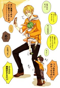 Kuroko no Basuke (Kuroko's Basketball) - Zerochan Anime Image Board Kurokos Basketball, Kiseki No Sedai, Generation Of Miracles, Anime Child, Cute Chibi, Kuroko No Basket, Kokoro, Touken Ranbu, Kawaii Anime