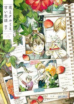 花とクルミと甘い生活 (H&C Comics  ihr HertZシリーズ 164)   涼子 http://www.amazon.co.jp/dp/481303067X/ref=cm_sw_r_pi_dp_YR04ub0XAR12X