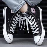 Men Canvas Sneakers Lovers Comfortable Shoes Flats Casual Women Red Wh – Mesh-shoe High Top Sneakers, Sneakers Mode, Boys Shoes, Shoes Men, Women's Shoes, Comfortable Sneakers, Womens Fashion Sneakers, Fall Shoes, Types Of Shoes