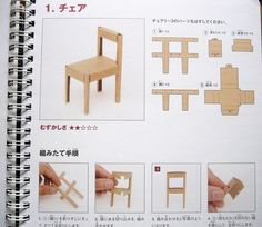 RISD Folding Cardboard Chair: Single Sheet With Desk Arm . Easy Folding Cardboard Child Study Table And Chair For . Cardboard Stool With Pictures . Cardboard Chair, Diy Cardboard Furniture, Cardboard Model, Paper Furniture, Cardboard Design, Cardboard Toys, Doll Furniture, Cardboard Playhouse, Diy Arts And Crafts