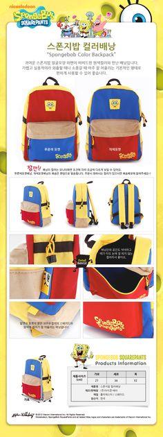 SpongeBob Color Backpack