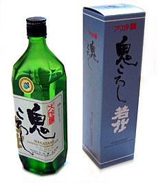 Wakatake Daiginjo sake. Pretty bottle, damn hardcore rice wine.
