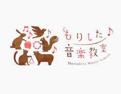 morishita music school on Behance