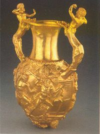 Bulgaria's Thracian heritage - ancient art and treasures.  solid gold vase.