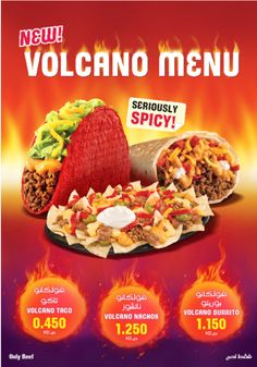 Taco Bell Volcano Sauce Fake-out