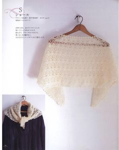 #ClippedOnIssuu from Natural style crochet