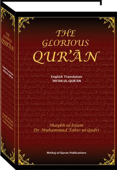 The Glorious Qur'an is based upon the translator's authoritative scholarship of the reliable primary sources and his linguistic depth, this exceptional translation retains authenticity and reliability, while being remarkably accessible and readable for all. The text is self explanatory, making links between preceding and successive verses (rabt bayn al ayaat) for ease of understanding.  --- Shaykh-ul-Islam Dr Muhammad Tahir-ul-Qadri --- www.minhajbooks.com
