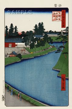 Utagawa Hiroshige - No.054 The Benkei Moat from Soto-Sakurada to Kōjimachi