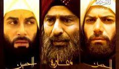 7 Allah, Dan, Film, Movie Posters, Movie, Film Stock, Film Poster, Cinema, Films