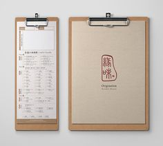 Creative Menu design for Chinese Origination Noodle House Logo Restaurant, Restaurant Pictures, Restaurant Menu Design, Chinese Restaurant, Cafe Menu Design, Food Menu Design, Bakery Logo Design, Noodle House Menu, Noodles Menu