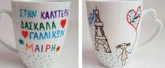 6 Μοναδικά χειροποίητα δώρα για δασκάλους!   exypnes-idees.gr Christmas Crafts, Mugs, Tableware, Gifts, Dinnerware, Presents, Tumblers, Tablewares, Mug