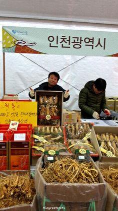 설 장터, Seol Market 인삼[insam], Ginseng from Incheon city. Looks so good :) The owner welcomed a lot to share his product. Thank you.  #seol #Market #incheon #Korea