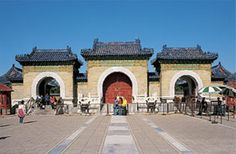 Triple gates for emperor (east), officials (west) and gods (center)  http://www.chinaspree.com/china-travel-guide/china-tours-beijing-temple-of-heaven.html